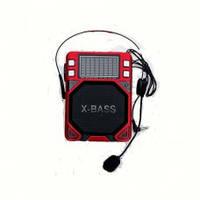 Радиоприемник колонка MP3 GALON RX-7000 Rec Red