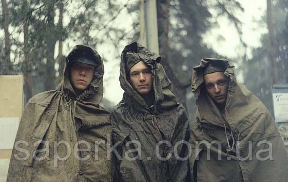 Плащ-палатка СССР кожаные кольца