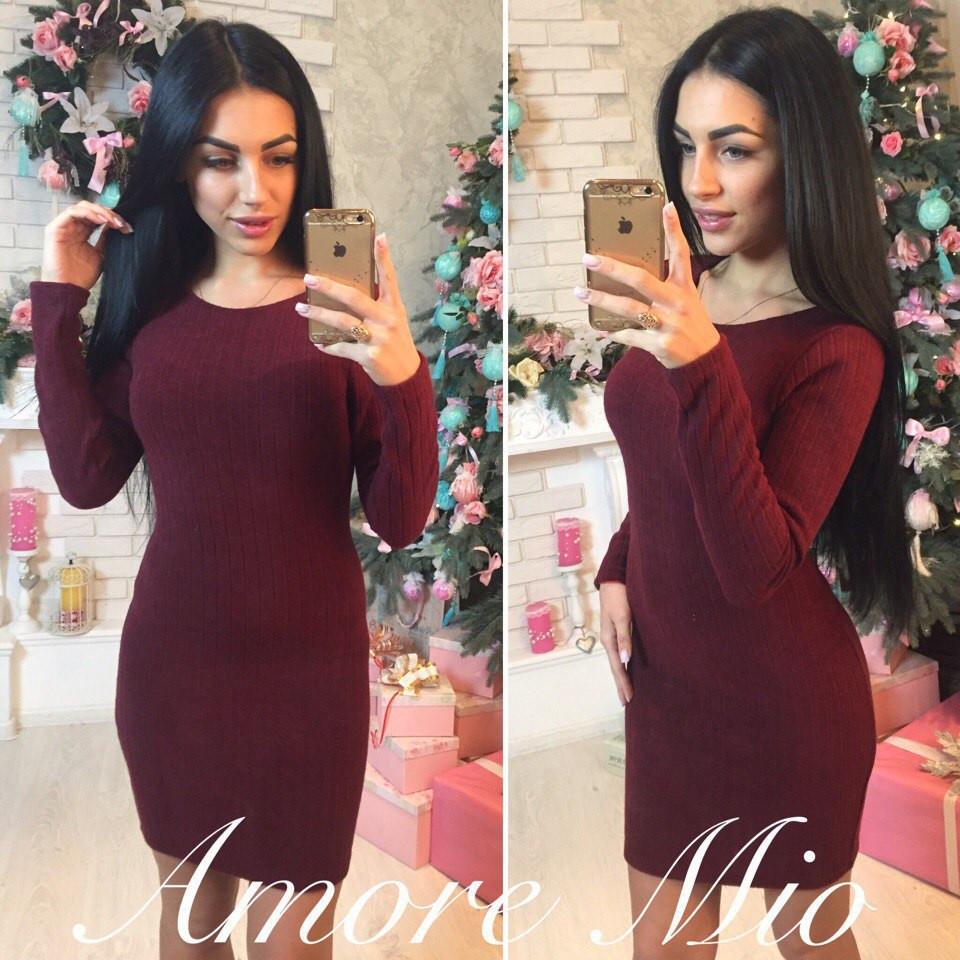 c9d6b73892c3 Классическое женское платье  продажа, цена в Киеве. платья женские ...