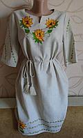Плаття - вишиванка на сірому льоні розмір М