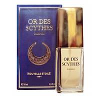 Злато скифов (Or Des Scythes)