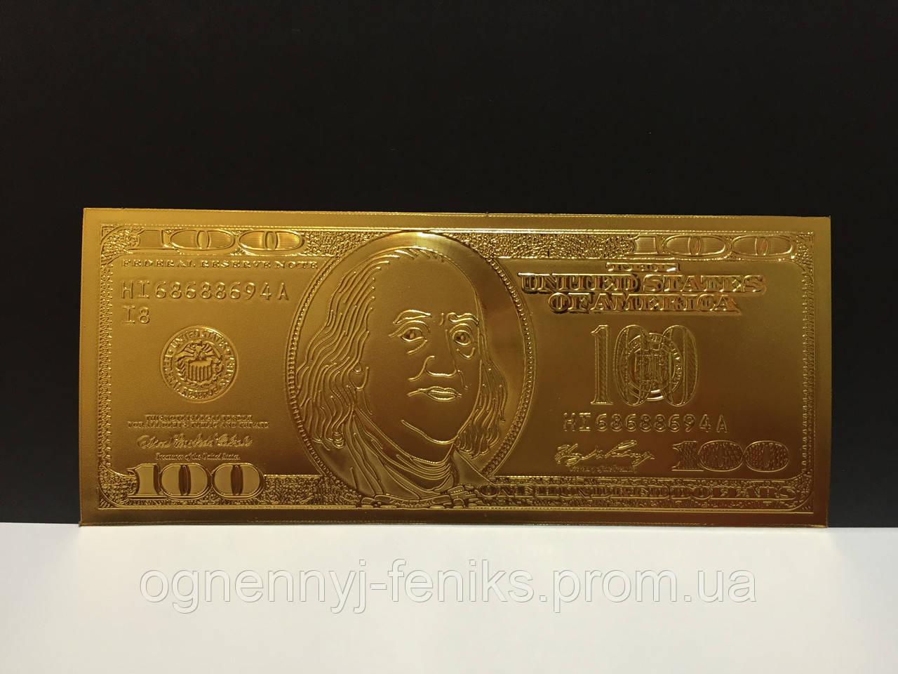 Денежная талисман 100 $ в кошелёк для привлечения и приумножения материального благополучия - Огненный Феникс в Одессе