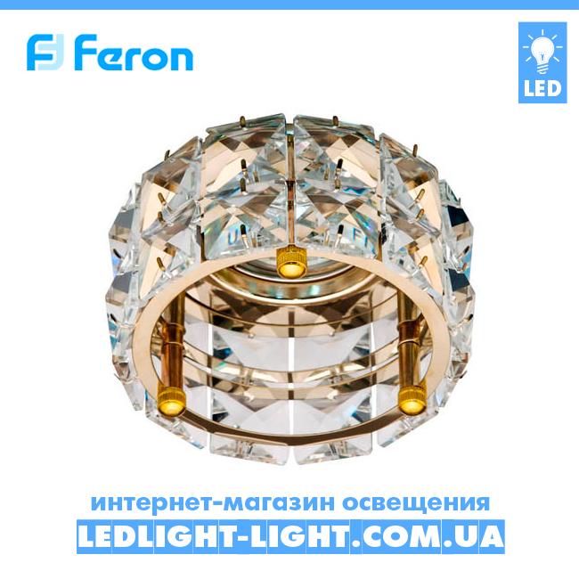 Врезной точечный светильник Feron CD4527 золото.