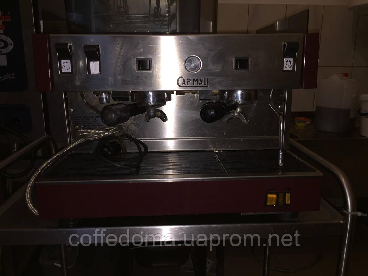 Carimali профессиональная кофемашина на два поста
