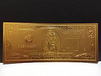 Денежная талисман 2 $ в кошелёк для привлечения и приумножения материального благополучия
