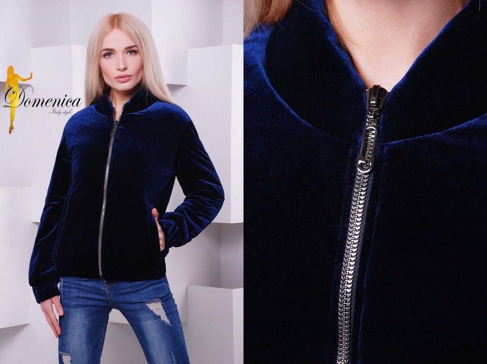 Куртка из бархата на силиконе