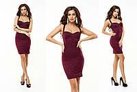"""Облегающее гипюровое мини платье """"Caramel"""" с декольте (4 цвета)"""
