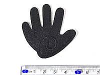 Нашивка  рука цвет черный фетр