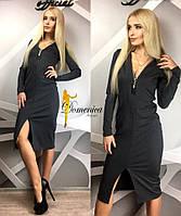 Платье трикотажное спереди с разрезом