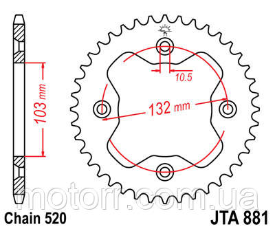 Легкосплавная задняя звезда JT JTA881.38