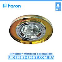 Врезной точечный светильник Feron 8060-2 стекло 5 мультиколор