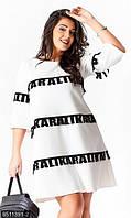 Красивые женские платья большие размеры