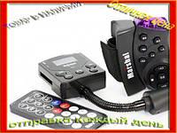 Авто FM трансмиттер модулятор ФМ Marshal С пультом для руля