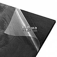 Шумоизоляция Виброфильтр Автошим 5л (200 см x 100 см)