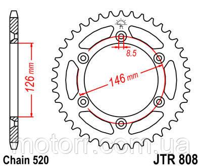 Звезда задняя JT JTR808.46