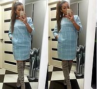 Модное платье на подкладке.Ткань букле.Цвет голубой.Стиль Шанель