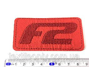 Нашивка планка F2 красный 83х41 мм