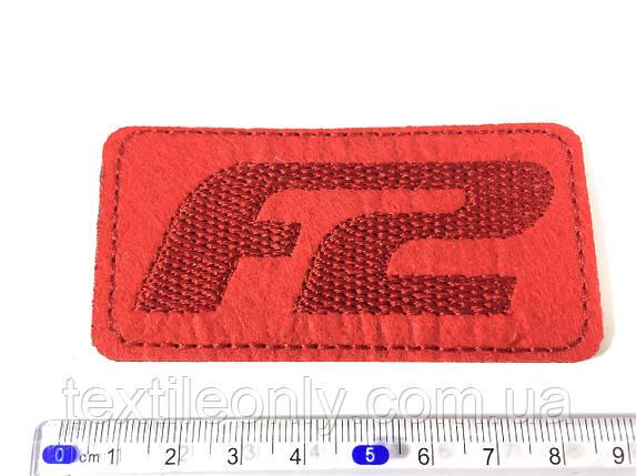 Нашивка планка F2 красный , фото 2