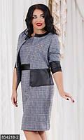 Комбинированный женский костюм со вставками экокожи платье футляр и свободный жакет трикотаж батал