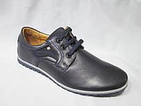Туфли  подростковые для мальчиков 36-41 р., синие на шнурках, декоративная деталь с заклепкой