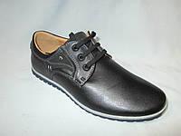Туфли  подростковые для мальчиков 36-41 р., черные на шнурках, декоративная деталь с заклепкой