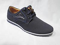 Туфли  подростковые для мальчиков 36-41 р., замшевые синие на шнурках, декоративная деталь с заклепкой