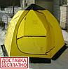 Зимняя палатка Зонт Ranger winter special one
