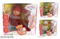 Кукла-пупс Беби Борн 058G/H/E