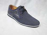 Туфли  подростковые для мальчиков 36-41 р., замшевые комбинированные синие со строчкой и шильдой, на шнурках,