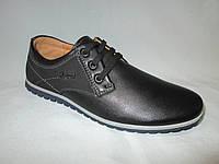 Туфли  подростковые для мальчиков 36-41 р.,комбинированные черные со строчкой и шильдой, на шнурках,