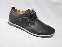 Туфли  подростковые для мальчиков 36-41 р.,комбинированные черные с шильдиком и строчкой, на шнурках,
