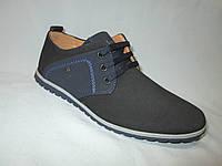 Туфли  подростковые для мальчиков 36-41 р.,синяя замша, с шильдиком и строчкой, на шнурках,
