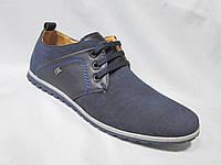 Туфли  подростковые для мальчиков 36-41 р.,синяя замша+кожзам, с шильдиком и строчкой, на шнурках,