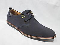 Туфли  подростковые для мальчиков 36-41 р.,синяя замша, декоративные люверсы, на шнурках,