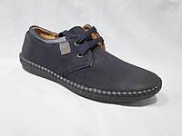 Туфли  подростковые для мальчиков 36-41 р., на шнурках, оригинаьная подошва, синие