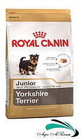 Royal Canin Yorkshire Terrier Junior  0,5 кг-корм для щенков йоркширского терьера