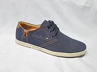 Туфли  подростковые для мальчиков 36-41 р., спортивные на шнурках, декоративная контрастная деталь, синие