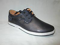 Туфли  подростковые для мальчиков 36-41 р., спортивные на шнурках, детали из замши, синие