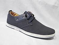 Туфли  подростковые для мальчиков 36-41 р., спортивные на шнурках, штрих-код на подошве, синий замш