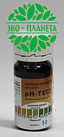 Тест полоски pH-тест, pH мочи, 50шт. NORMA-PHT-50