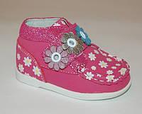 Ботинки детские для девочки кожаные весна осень, Шалунишка малиновые в ромашки, 17-20