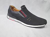 Туфли  подростковые для мальчиков 36-41 р., спортивные, синий замш, декоративные люверсы, красная полоска