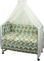 Набор в детскую кроватку 7 предметов 960У Мишки спят голубой РУНО
