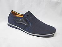 Туфли  подростковые для мальчиков 36-41 р., синий замш, декоративная отделка,