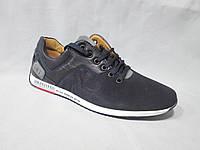 Туфли  подростковые для мальчиков 36-41 р., повседневные кроссовки на шнурках, комбинированный синий замш
