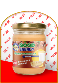 Фундуковая паста с арахисом  (масло)  GOOD ENERGY 180г