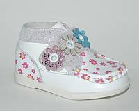 Ботинки детские для девочки кожаные весна осень, Шалунишка white ромашки, 17-20