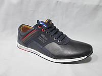 Туфли  подростковые для мальчиков 36-41 р., кроссовки на шнурках, разноцветные люверсы, синие