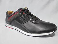 Туфли  подростковые для мальчиков 36-41 р., кроссовки на шнурках, разноцветные люверсы, черные
