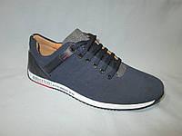 Кроссовки повседневные подростковые для мальчиков 36-41 р., на шнурках, отстроченный декор, синий замш